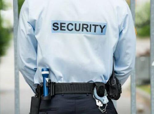 การบริการรักษาความปลอดภัย