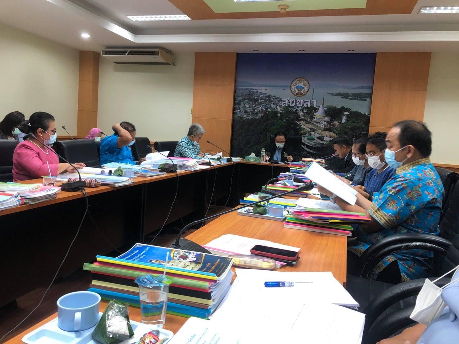 หอการค้าจังหวัดสงขลา ร่วมประชุมคณะกรรมการสรรหาผู้ที่มีผลงานดีเด่นของจังหวัดชายแดนภาคใต้