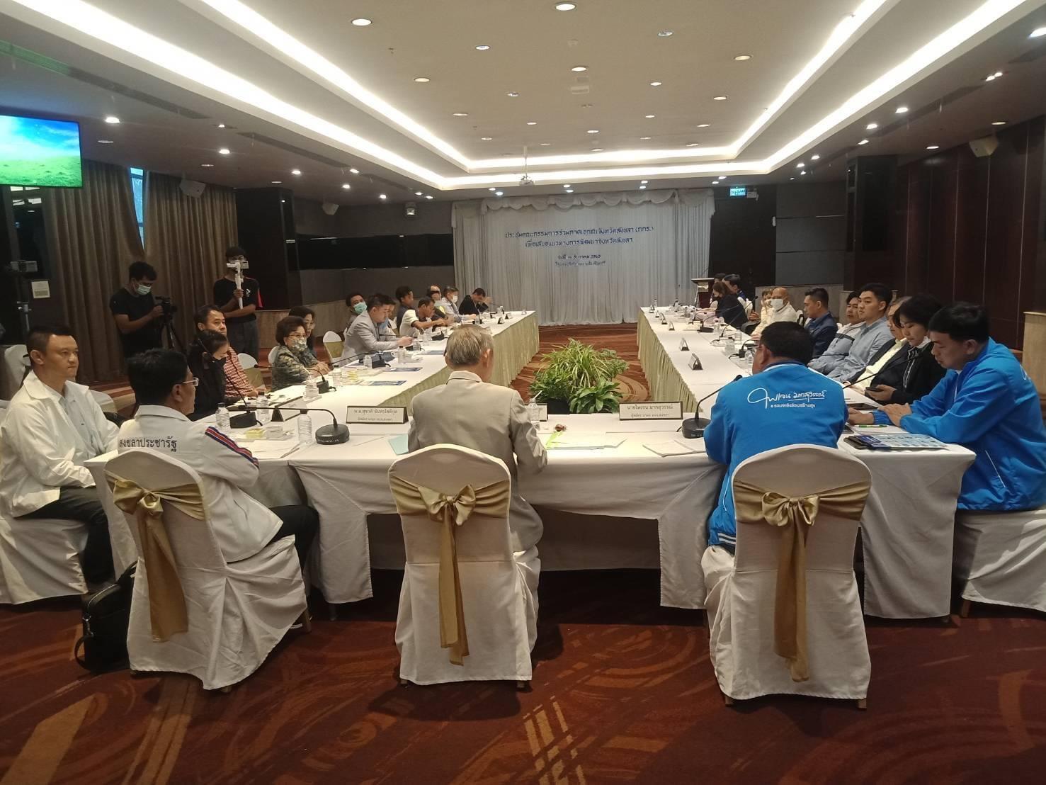องค์กรภาคเอกชน จำนวน 15 องค์กร ร่วมประชุมคณะกรรมการร่วมภาคเอกชนจังหวัดสงขลา (กกร.) เพื่อเสนอแนวทางการพัฒนาจังหวัดสงขลาต่อผู้สมัครนายกองค์การบริหารส่วนจังหวัดสงขลา
