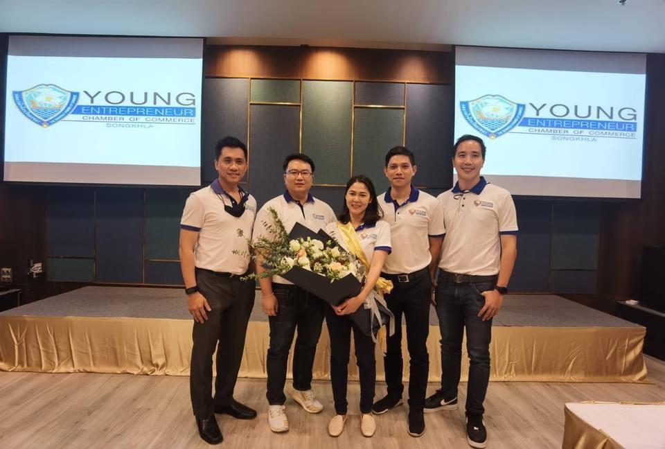 เลือกตั้งประธาน YEC Songkhla ปีบริหาร 2564-2566