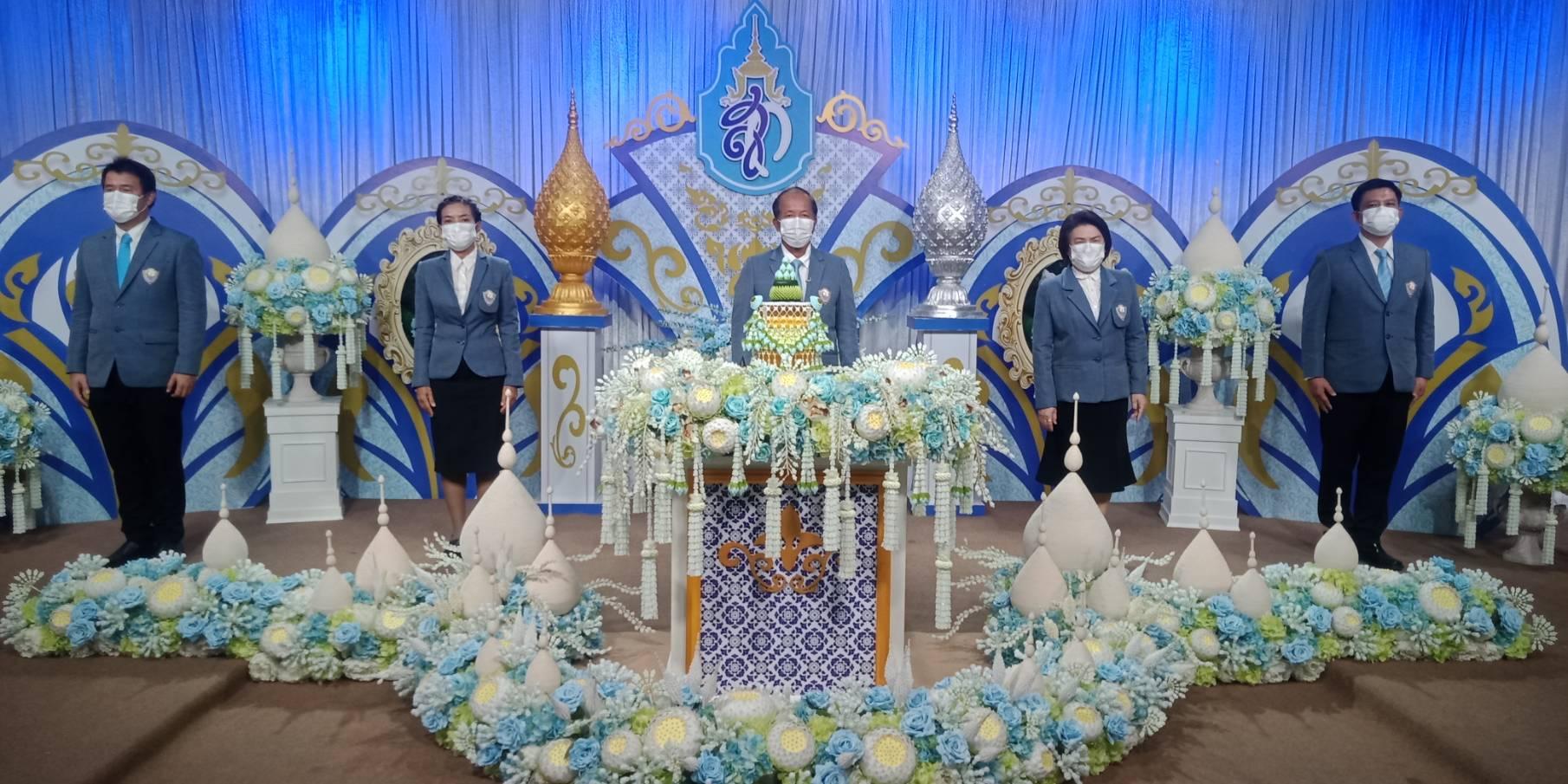 เทปถวายพระพรชัยมงคล สมเด็จพระนางเจ้าสิริกิติ์ พระบรมราชินีนาถ พระบรมราชชนนีพันปีหลวง เนื่องในโอกาสวันมหามงคลเฉลิมพระชนมพรรษา 12 สิงหาคม 2564