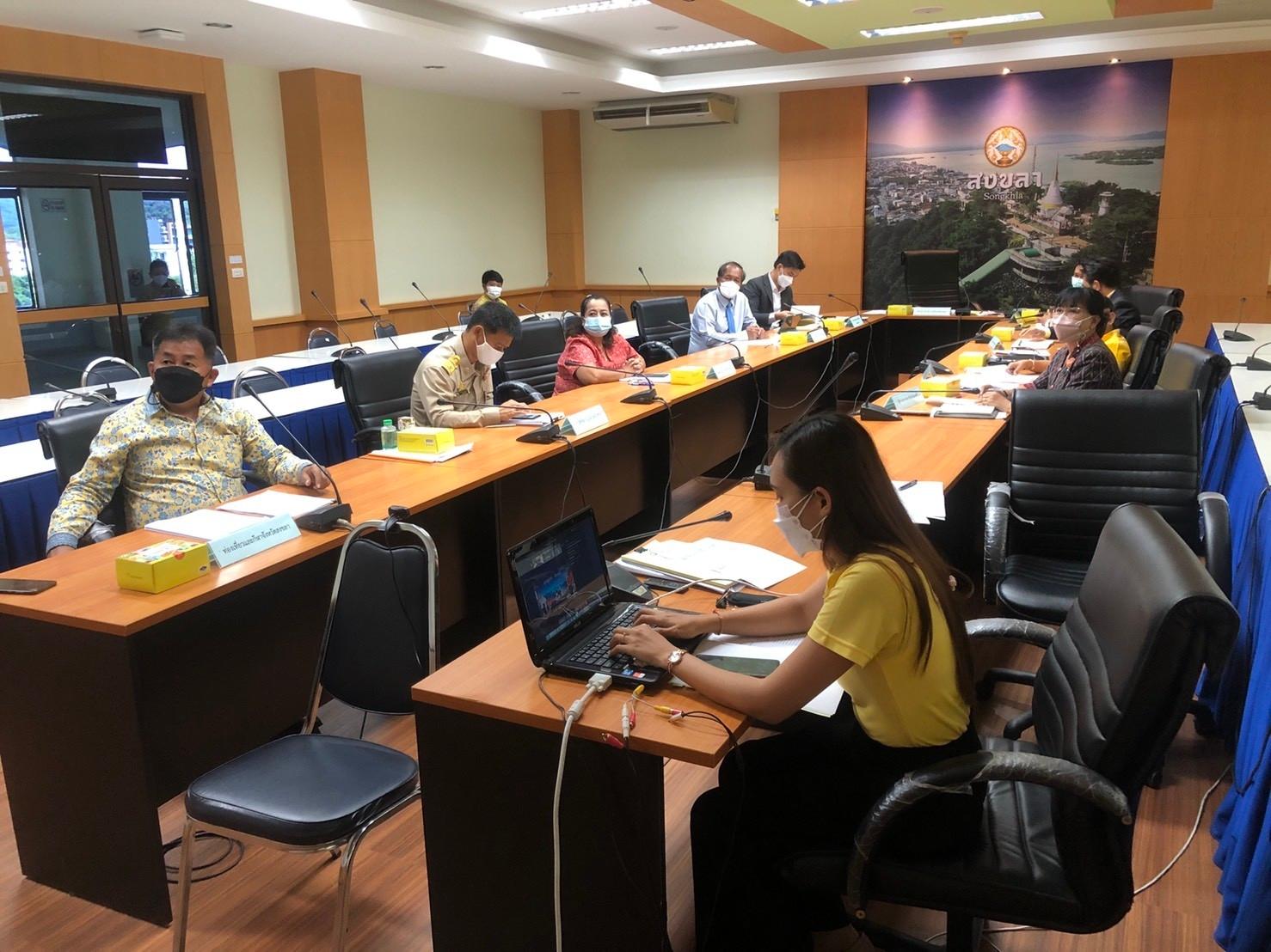 หอการค้าจังหวัดสงขลา ร่วมประชุม กรอ. กลุ่มจังหวัดภาคใต้ฝั่งอ่าวไทย ครั้งที่3/2564